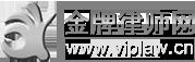 绵阳乐虎国际网址